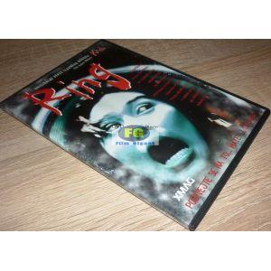 https://www.filmgigant.cz/22704-28061-thickbox/ring-edice-xmag-dvd-bazar.jpg