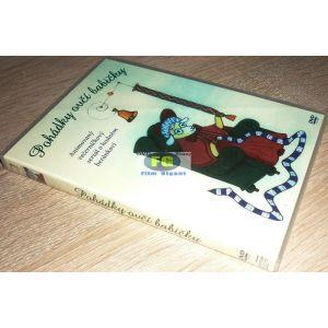 https://www.filmgigant.cz/22719-28080-thickbox/pohadky-ovci-babicky-dvd-bazar.jpg