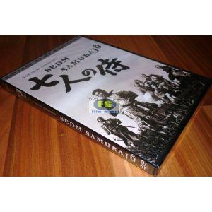 https://www.filmgigant.cz/23182-28601-thickbox/sedm-samuraju-akira-kurosawa-kolekce-akiry-kurosawy-dvd-bazar.jpg