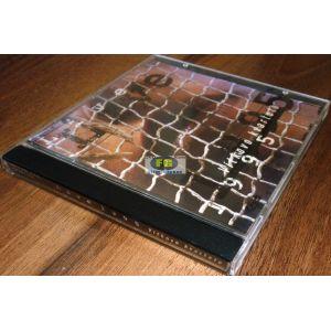 https://www.filmgigant.cz/23640-29166-thickbox/vitkovo-kvarteto-live-1995-cd.jpg