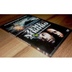 https://www.filmgigant.cz/23808-29360-thickbox/zeme-nikoho-edice-stereo-a-video-dvd-bazar.jpg