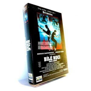 https://www.filmgigant.cz/24913-36873-thickbox/bile-noci-vhs-videokazeta-bazar.jpg