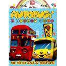 Autobusy v jednom kole 1 - Edice Nový čas vás baví (DVD)