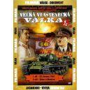 Velká vlastenecká válka DVD1 z 10 - Edice FILMAG Válka - dokument - disk č. 97 (DVD)