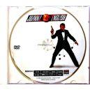 Johnny English 1 - Edice Blesk pro radost (DVD) (Bazar)