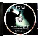 Stopař 1 (1986) - Edice Sport - Edice Filmy pro nás chlapy (DVD) (Bazar)