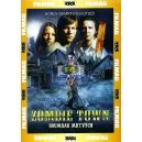 Zombie Town: Soumrak mrtvých - Edice FILMAG Horor - disk č. 105 (DVD)