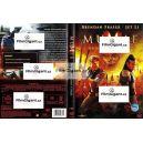 Mumie 3: Hrob dračího císaře (DVD OBAL - BOOKLET) (Bazar)