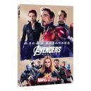 Avengers 4: Endgame - Edice Marvel 10 let: FÁZE TŘI (Marvel) (Disney) (O-RING) (DVD)