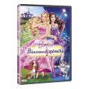 Barbie: Princezna a zpěvačka (DVD)