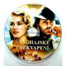 Šanghajské překvapení - Edice Blesk (DVD) (Bazar)