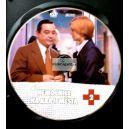Nemocnice na kraji města 2 - Edice Blesk (DVD2 z 10) (DVD) (Bazar)