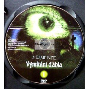 https://www.filmgigant.cz/30484-39699-thickbox/brana-do-sveta-zahad-1-5-dimenze-1-vymitani-dabla-dvd1-z-5-dvd-bazar.jpg