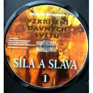 https://www.filmgigant.cz/30492-39708-thickbox/brana-do-sveta-zahad-vzkriseni-davnych-svetu-1-sila-a-slava-dvd1-ze-3-dvd-bazar.jpg