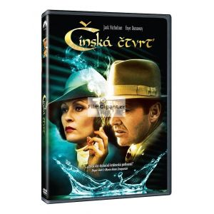 https://www.filmgigant.cz/30539-39786-thickbox/cinska-ctvrt-dvd.jpg