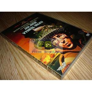 http://www.filmgigant.cz/4164-21515-thickbox/jak-jsem-vyhral-valku-dvd-bazar.jpg