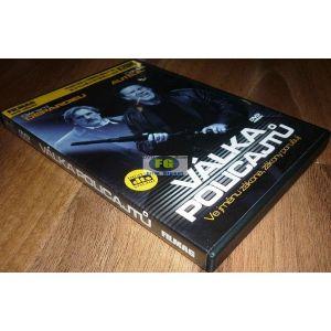 https://www.filmgigant.cz/4206-28836-thickbox/valka-policajtu-edice-filmag-movie-collection-dvd-bazar.jpg