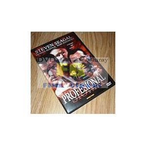 https://www.filmgigant.cz/4289-21477-thickbox/profesional-steven-seagal-dvd-bazar.jpg