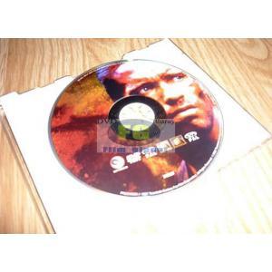 https://www.filmgigant.cz/4297-21475-thickbox/predator-1-dvd-bazar.jpg