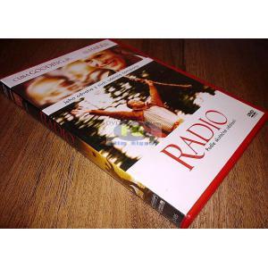 https://www.filmgigant.cz/4354-20682-thickbox/radio--edice-pro-videopujcovny-dvd-bazar.jpg