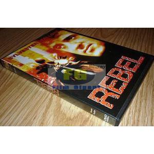 http://www.filmgigant.cz/4355-21686-thickbox/rebel-dvd-bazar.jpg