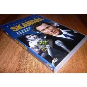 https://www.filmgigant.cz/4356-20256-thickbox/skandal-dvd-bazar.jpg