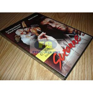 https://www.filmgigant.cz/4358-21684-thickbox/suzanne-dvd-bazar.jpg