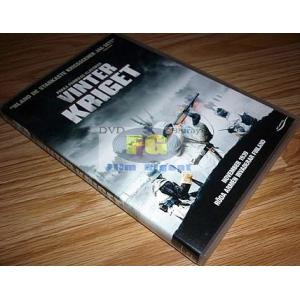 http://www.filmgigant.cz/4538-21646-thickbox/talvisota-zimni-valka-dvd-bazar.jpg