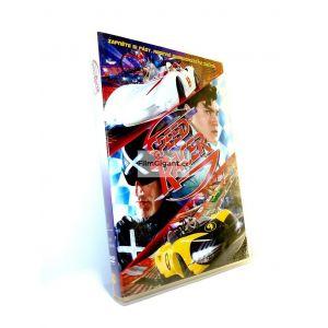 https://www.filmgigant.cz/4630-36345-thickbox/speed-racer-dvd-bazar.jpg