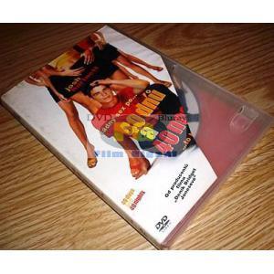 https://www.filmgigant.cz/4712-19819-thickbox/40-dnu-a-40-noci-40-dni-dvd-bazar.jpg