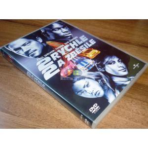 http://www.filmgigant.cz/4757-20605-thickbox/rychle-a-zbesile-2-dvd-bazar.jpg