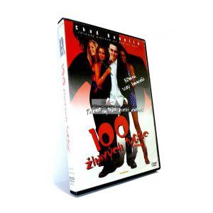 https://www.filmgigant.cz/4775-38436-thickbox/100-zhavych-tygric-dvd-bazar.jpg