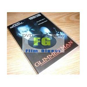 http://www.filmgigant.cz/4909-24329-thickbox/glimmer-man-dvd-bazar.jpg