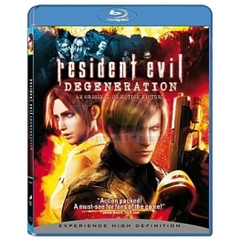 https://www.filmgigant.cz/5063-1483-thickbox/resident-evil-rozklad-bluray.jpg