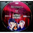 Bratrstvo 1 - Edice DVD edice (DVD č. 219/2009) (DVD) (Bazar)