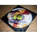 Pták s křišťálovým pěřím: Přízrak teroru - Edice FILMAG Horor - disk č. xx (DVD) (Bazar)