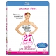 27 šatů (Bluray)