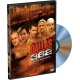 Dallas 362 (DVD)