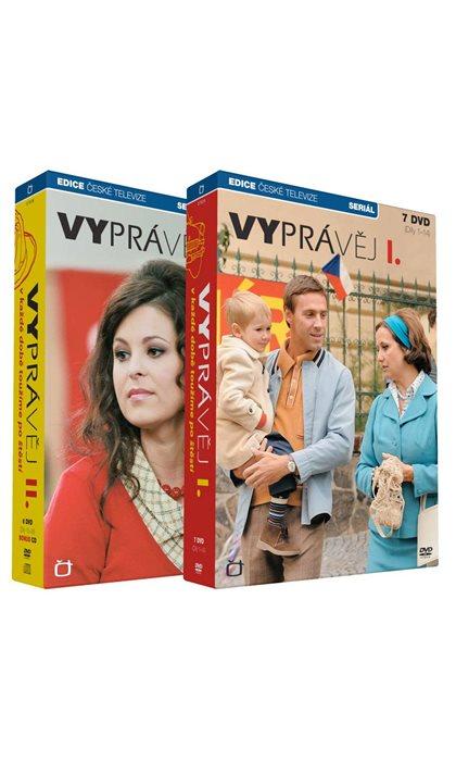 Vyprávěj I. řada 13DVD+1CD (Vyprávěj 1. řada) (DVD)