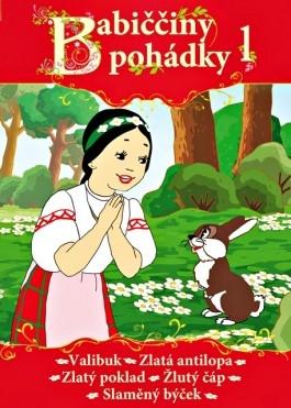 Babiččiny pohádky 1 (DVD)