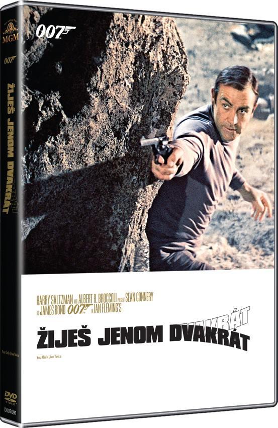 Žiješ jenom dvakrát (James Bond 007 - 005) - kolekce 2015 (DVD)